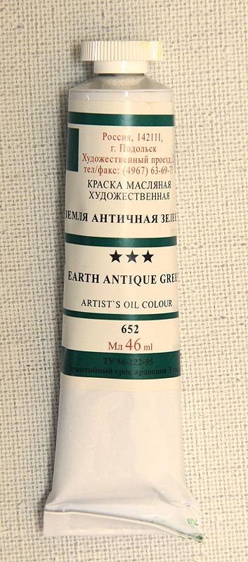 Земля Античная зеленая 652 border=