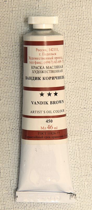 Вандик коричневый 450 border=