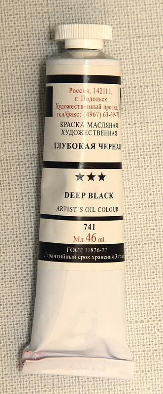 Глубокая черная 741 border=