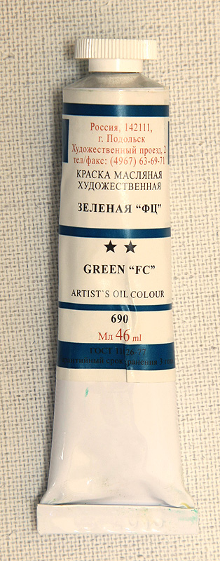 "Зеленая фталоцианиновая ""ФЦ"" 690 border="