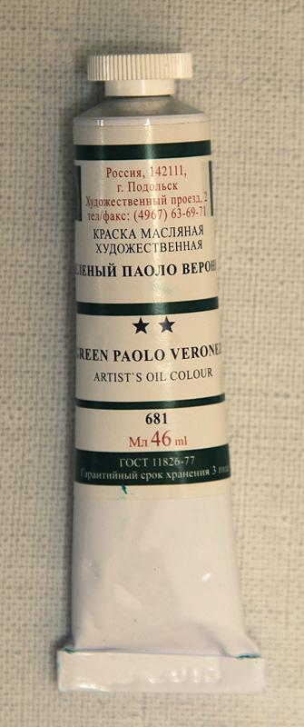 Зеленый Паоло Веронезе 681 border=