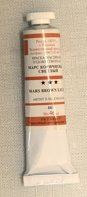 Марс коричневый светлый 441 border=