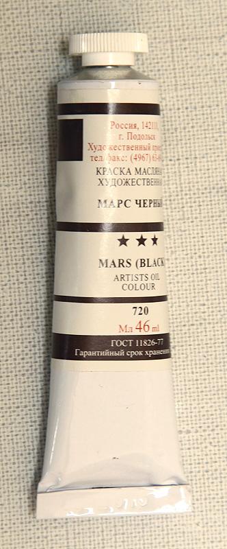 Марс коричневый темный 442 border=