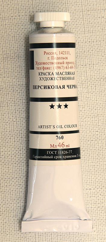 Персиковая чёрная 760 border=