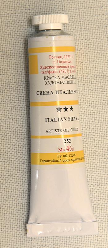 Сиена итальянская 252 border=